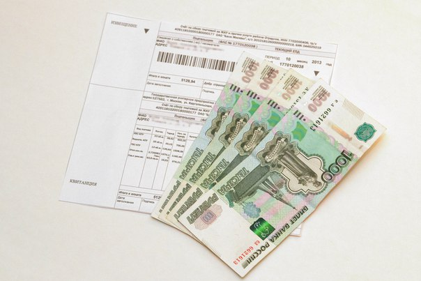 В сфере ЖКУ Москвы в 2016 году рост тарифов будет ниже инфляции, Сергей Собянин