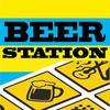 BEER STATION BAR | БИР СТЕЙШН БАР