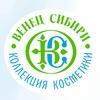 Венец Сибири (официальная группа)