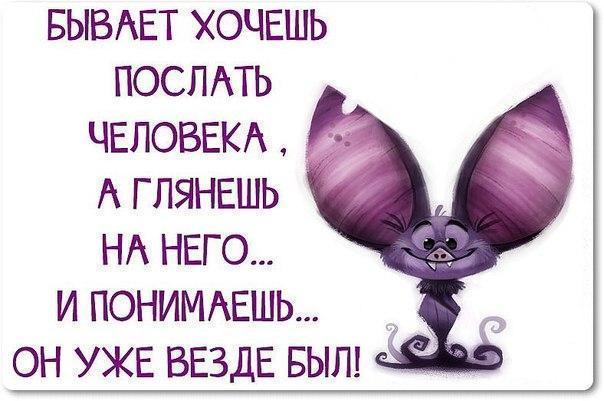 https://pp.vk.me/c629116/v629116266/2e64c/2TkUkU_fGxo.jpg