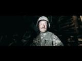 Запретная Зона 3D (Bunker of the Dead) (2015) трейлер русский язык HD /Бункер смерти/
