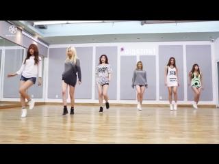 HELLO VENUS - Wiggle Wiggle dance practice