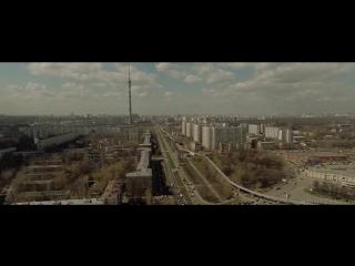 Москва, СВАО, ВДНХ с высоты птичьего полета