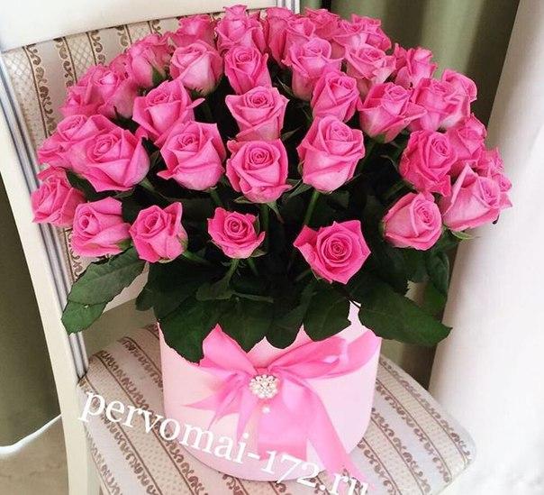 Доставка цветов пятигорск дешево корзины цветов заказ