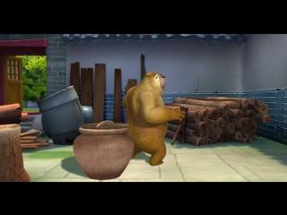 Медведи-соседи Форсаж