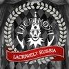LACRIMOSA   LacriWelt Russia