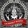 LacriWelt RUSSIA| Lacrimosa
