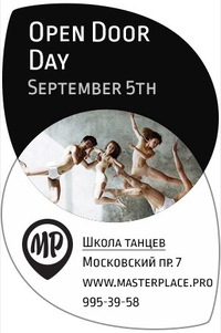 Open Door Day*Master Place*September 5th