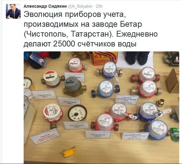 Депутат Госдумы Александр Сидякин с предвыборной агитацией побывал в Чистополе