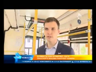 12 августа 2015 года РЕН-ТВ