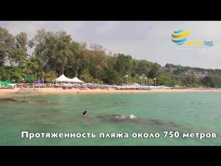 Какой пляж на Пхукете лучше Обзор 10 пляжей Пхукета за 4 минуты