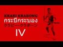 Krabi Krabong Bangkok part 4