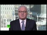 Чуркин: Выступающие за уход Башара Асада тормозят процесс мирного урегулирования в Сирии