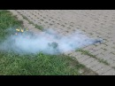 Возгорание литиевой батареи
