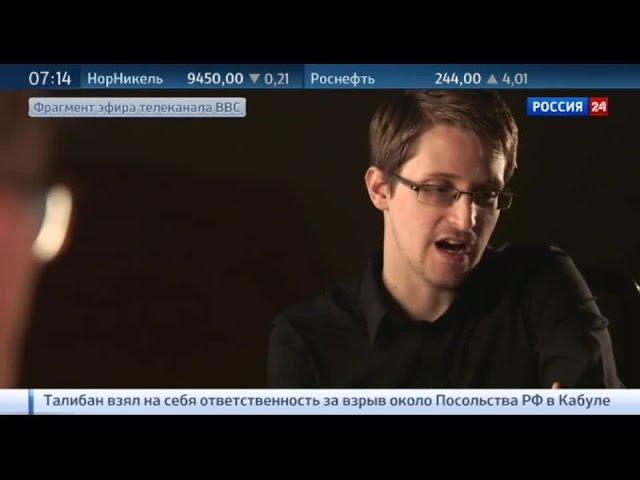 Сноуден спецслужбы Великобритании способны взламывать смартфоны