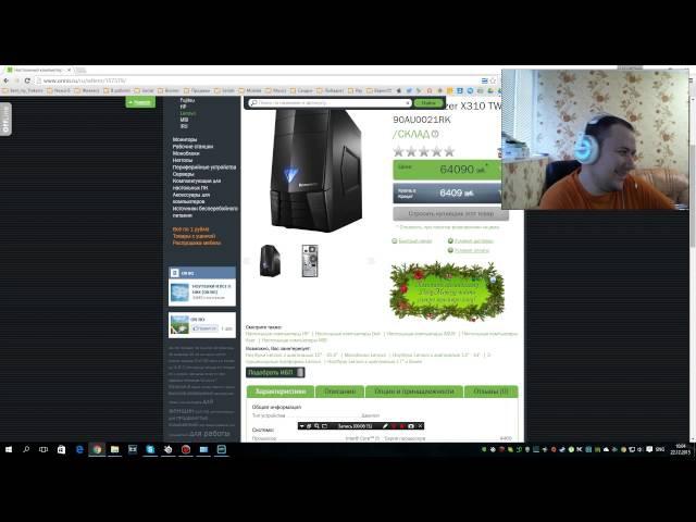 НУБПК Online - onno.ru - Новый ТОП 2016! Geforce GTX 960M ЖИЗНЬБОЛЬ