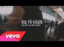 Petter - Kul på vägen ft. Sam-E, Sara Zacharias