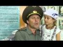 Дочка генерала (солдатский юмор)