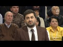 BizimleSen 27.01.2016 5/Hisse son Full HQ Ifrat,Talib Tale,Bextiyar,Orxan Saleh,Samir Ilqarli