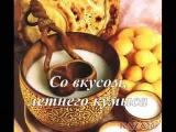 Мой Казахстан My Kazakhstan ко дню Независимости Республики Казахстан