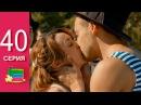 Сериал Анжелика 40 серия 20 серия 2 сезона - сериал СТС - комедия 2015 года