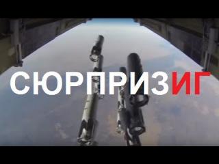 БОМБИТЬ ИГИЛ ДО ПОСЛЕДНЕГО ТУРКА И ПИНДОСА! сирия сегодня последние новости | сирия авиаудары россии