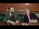 Раскол и сталинизм? — Историки Александр Пыжиков и Сергей Антоненко vs редакторы «Гефтера»
