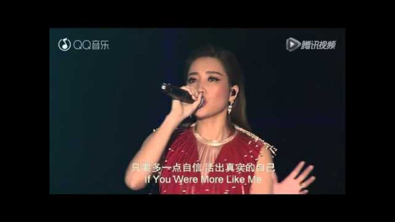 A Lin More Like Me 忘記擁抱 2016QQ音樂巔峰盛典 QQ Music Awards