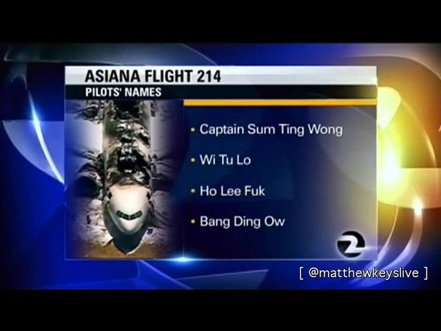 HD KTVU erroneously reports Asiana Flight 214 pilot names
