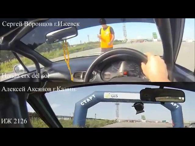 2 ой этап по автомногоборью от автоклуба KANGAROO Иж2126 vs Honda crx