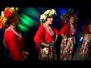 Ансамбль народной песни «Веселуха» г. Пятигорск - Ой ты Порушка Параня русская народная песня