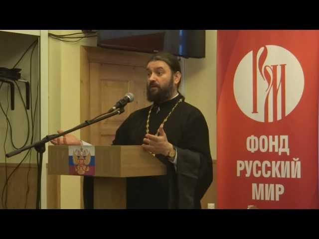 Протоиерей Андрей Ткачев в Севастополе. 12 февраля 2014 года. Часть 2 из 3