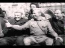 Песня военных корреспондентов - полная версия