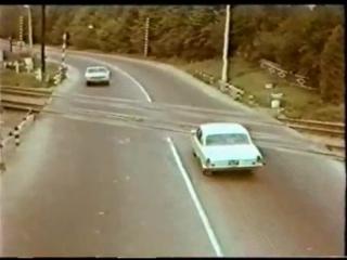 Невеста с Севера/ (1975) Фрагмент