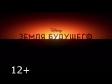 Русский ТВ-ролик Земля будущего (2015) | smotrel-tv.ru