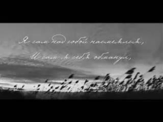 Владимир Кошевой в роли Николая Гумилева (фильм Луна в зените)
