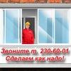 Балконы и лоджии в Нижнем Новгороде под ключ ✔
