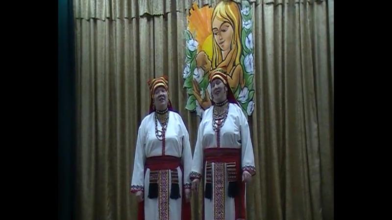 Татьяна Туршатова ды Любовь Доронина ТИРИНЬ МАСТОР (А.Араповонь)