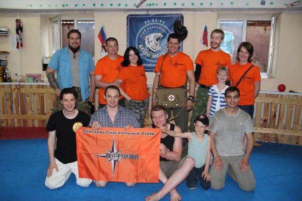 Работа в Ярославле