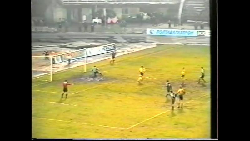 ЧУ 1996/97. 14-й тур. Ворскла - Нива (Вінниця) 3-0 (Шарій, 2-0 пен)