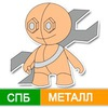 СПб-Металл (металлические двери)