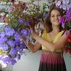 Elena Glushkova