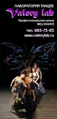 Мультимедийная выставка БОСХ Ожившие видения