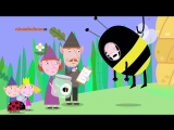 Ben & Holly's Little Kingdom 26 Маленькое Королевство Бена и Холли Honey Bees CARTOONS in ENGLISH МУЛЬТФИЛЬМ
