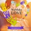 We Make Love
