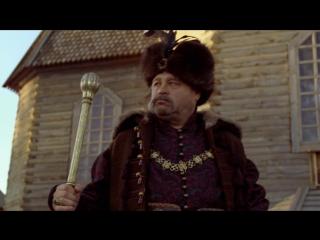 Тарас Бульба (Россия, Украина, Польша. 2009)