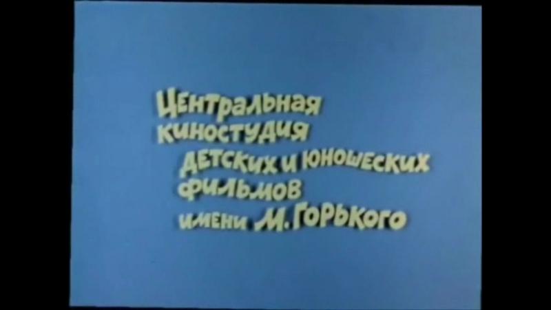 Эволюция заставок киножурнала Ералаш 1974-2013