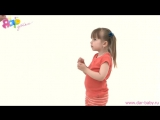 Утренняя гимнастика для ребенка в 2—3 года. Комплекс «Цветок»