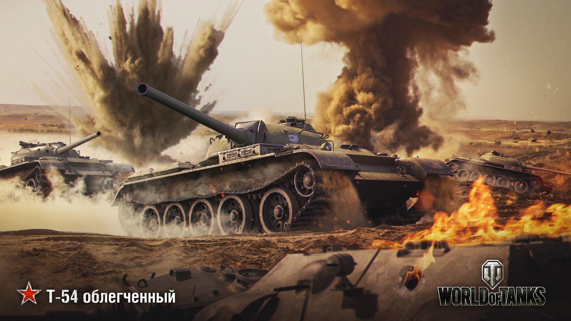 рисунок облегченный Т-54
