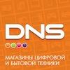 Сеть магазинов DNS